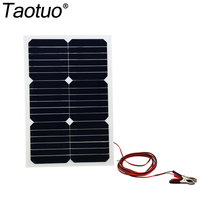 High Efficiency 20W 12V Energy Semi Flexible Monocrystalline Solar Panel For RV Car Boat 20 Watt 12V DC PV Poly solar Module