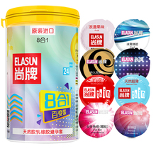 Elasun Original 24pcs/bank condoms man lifestyles 8 styles in one box fruit flavours super ultra thin sex toy products for men(China)