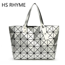 Clear Inventory HS RHYME Women Diamond Handbag Folded Lattice Pearl Shoulder Tote Bag Top-hand Bag Woman women messenger bags