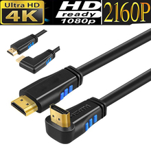 HDMI 2.0 cable 90 degree Right angled HDMI cable 2.0 3M 1.5M 1M Up to 3840X2160/60HZ 4KX2K/60HZ 3D&1080P supported(China)