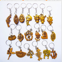 key chain cartoon Amulet key chain love mobile phone chain pendant small gift Random mixed model