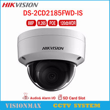 Hikvision 8MP CCTV IP Camera DS-2CD2185FWD-IS POE WDR Alarm Audio H.265 SD Card EZVIZ IR Upgradable Security Surveillance Part