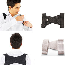2PCS Adjustable Posture Corrector Corset Back Brace Relieves Neck Back and Spine Pain Improves Posture (Black,White)(China)