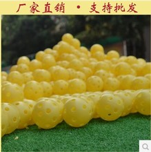 Golf Practice balls 20Pcs/bag yellow Plastic Whiffle Airflow Hollow Golf Tennis Practice Training Sports toy Balls(China)