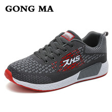 GONG MA Hot sale New Health Men shoes listing fashion walking men casual shoes boys outdoors flat climbing coach homme shoes