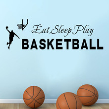 Eat Sleep Play Basketball Quotes Wall Sticker Decal Home Boys Room Decoration(China)