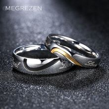 MEGREZEN Pair Of Wedding Engagement Rings Couple Heart Love Ring Stainless Steel Letters Engraved Design Anneau Couple R1256-5
