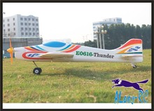 EPO plane/ 3D F3A RC airplane/RC MODEL HOBBY TOY/HOT SELL/ RC PLANE (have kit set or PNP set )(China)
