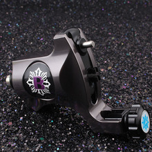 Rotary Tattoo Machine Shader Liner for tattoo artist motor professional motor imported tattoo