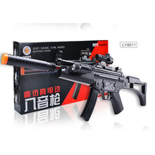 MP5 Laser Toy Gun Sniper Rifle Electric Plastic Gun toy Machine Gun infrared Light toys for chidren