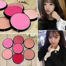 6Pcs/lot NANI monochrome blush rouge powder orange pink pearl matte blush pink manufacturers wholesale 8 colors(China)