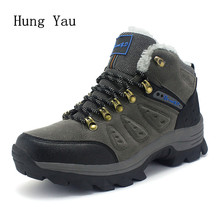 2017 Winter men snow boots hiking outdoor climbing shoes wear-resistant damping warm hiking outdoor shoes trekking casual shoes