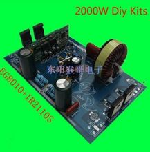 2000W Pure Sine Wave Inverter Power Board Post Sine Wave Amplifier Board DIY kit free shipping(China)
