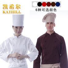 New top quality double buttons cook suit chinese style work wear long-sleeve restaurant cook uniforms working clothes(China)