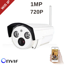 ElitePB Wireless Wifi Camera Mobile phone view 1mp 720p DIY easy installation for Indoor Outdoor Home Security Camera