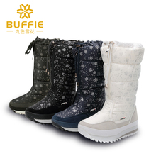Buffie Women and girls Snow Shoes Skiing Shoes Very Warm Rubber bottom Snow Boots -30 Degree