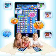 Muslim arabic number learning machine for kids ,Islam educational learning islamic toy Muslim Kids Toy Laptop Pad Computer