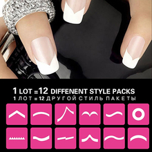 Wholesale Price Women 12 Pcs French Stencil Nail Art Form Fringe Guides Manicure DIY Stickers Tips(China)