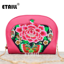 Hot Yunnan National Ethnic Boho Indian Embroidered PU Gold Chain Bags Women's Embroidery Shoulder Messenger Bag Mensajero Bolsa