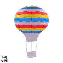 Hot 12''30cm Rainbow stripe series Paper Lantern Hot Air Balloon Sky Lanterns Home/Wedding/Christmas Party Decoration Supplies(China)