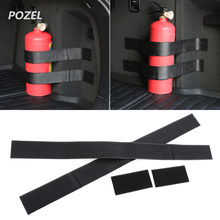 Black Roll Bar Fire Extinguisher Holder Car Styling For Toyota wish mark x supra gt86 4runner avensis