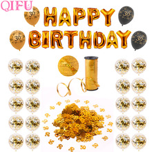 Buy QIFU 32inch 30th Birthday Balloons Happy 30 Years Anniversary Party Decorations Adult Man Women Gold Birthday Party Supplies for $1.37 in AliExpress store