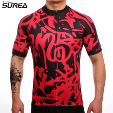 Surea Brand 100% Polyester Red Cycling Jersey 2017 Quick-Dry Racing Bike Clothes Maillot Ropa Ciclismo Mens MTB Bicycle Clothing - Hottest Store store