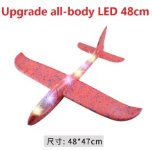 48cm Big Good quality LED Hand Launch Throwing Airplane Glider Aircraft Inertial Foam EPP Toy Children Plane Model Outdoor Fun (China)