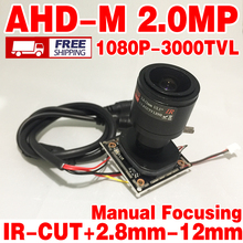 200W ahd 3000tvl 1920*1080p hd Manual focusing mini 2.8mm-12mm camera ship module pointed cone IR Monitoring circuit board 2.0MP(China)