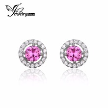 JewelryPalace Round 1.4ct Created Pink Sapphire 925 Sterling Silver Stud Earrings Classic Fashion Design Fine Jewelry for Women