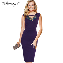 Vfemage Womens Elegant Sexy Cut Out V-neck Slim Casual Party Cocktail Event Special Occasion Fitted Bodycon Sheath Dress 7373(China)