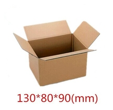 High Quality SIZE 13cmx8cmx9cm Corrugated Paper Box Mailing Box Gift Box Thick Packaging Box