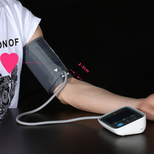 Full Automatic LCD Digital Blood Pressure Monitor Meter Pro Upper Arm Cuff Tonometer Sphygmomanometer Heart Rate Monitor Gift(China)