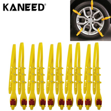Auto Accessories 10 PCS Car Snow Tire Anti-skid Chains White Chains For Family Car High Quality(China)