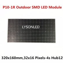 LYSONLED P10 Outdoor Red Color LED Module 320x160mm,32x16 Pixels SMD3535 Outdoor P10 Single Red LED Display Panel Hub12