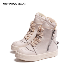 CCTWINS KIDS 2017 Children Pu Leather Glitter High Top Trainer Baby Girl Brand Casual Flat Toddler Fashion Sport Shoe F1704