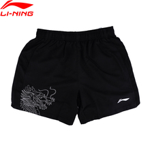 Buy Li-Ning Men Table Tennis Sport Shorts Breathable Competition Badminton LiNing Sports Shorts AAPM075 MKY342 for $19.99 in AliExpress store