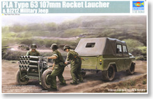 Trumpeter 1/35 scale model 02320 Medium BJ212 Military Jeep and PLA 63 107mm rocket launcher multi-barrel rocket launcher