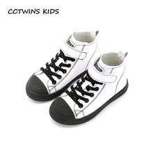 CCTWINS KIDS 2017 Toddler boy Baby Girl High Top Sport Black Sneaker Children Fashion Brand Genuine Leather White Trainer F1864