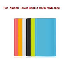 High quality Xiaomi Power Bank 2 10000mAh case 100% Fit For mi 2nd Generation Power bank cover silicone case gel rubber case(China)