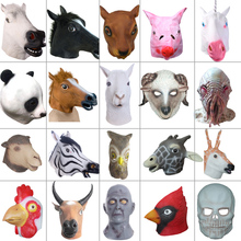 Creepy Horse Lion Octopus Hippo Rubber Animal Mask latex party Panda Animal Mask kids Party Halloween Masquerade Mask funny(China)