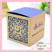 2017 Hot Sale Ramadan Festival Supplies Paper Customizable Crafts Square Design Wonderful Laser Cut Favor Box Candy Box