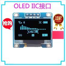 "0.96 inch IIC I2C Serial Blue OLED Display Module 128X64 I2C SSD1306 12864 LCD Screen Board GND VCC SCL SDA 0.96"" for Arduino"
