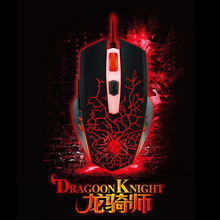 Professional Wired Gaming Mouse 6 Button 2000 DPI USB Office Computer Mouse Mice Ergonomic Optical Mouse For PC Laptop Computer