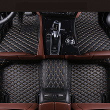 Auto Floor Mats For BMW 320 328 330 Station Wagon 2013-2017 Foot Carpets Step Mat High Quality Brand New Embroidery Leather Mats