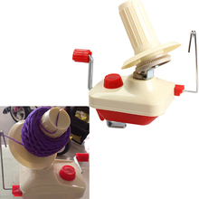 Portable Swift Yarn Fiber String Ball Wool Winder Holder Winder Fiber Domestic Hand Operated Cable Winder Machine Sewing Machine(China)