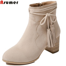 Asumer Party shoes autumn boots cow suede leather ankle boots zipper bowtie solid high heels boots elelgant fashion