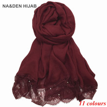 Luxury Lace edges scarf pearls new design plain lace shawl cotton viscose muslim scarves hijabs fashion beads scarf Eid gifts(China)
