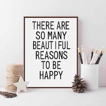 To be Happy Be Brave Inspirational Words Wall Pictures Quotes Canvas Painting Nordic Nursery Wall Art Picture For Kids Rooms(China)