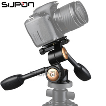 Pro Two Handle Three-dimensional Ball Head Q80/BK80 With QR Quick Release Plate Tripod for Camera Photography tool(China)